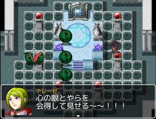 スイカ。完結編 Game Screen Shots