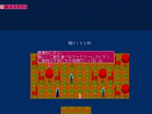 MessageBottle Game Screen Shot1