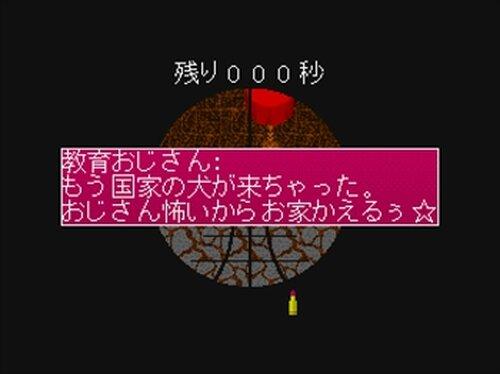 MessageBottle Game Screen Shot5