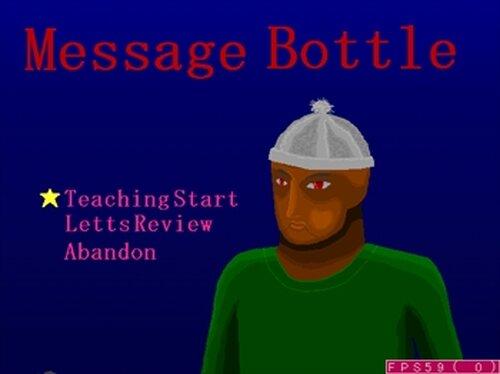 MessageBottle Game Screen Shots