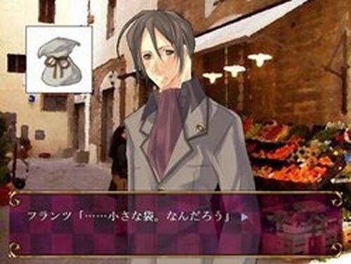 聖夜の贈り物 Game Screen Shots