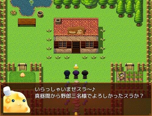 Restaurant du Diable Game Screen Shot