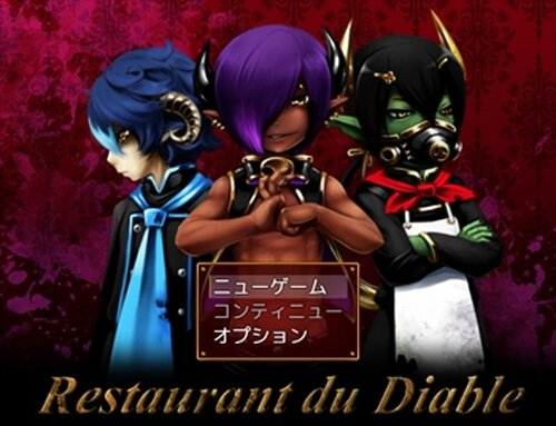 Restaurant du Diable Game Screen Shot2