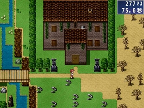 1024 RUNNER Game Screen Shot4