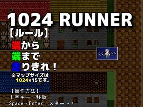 1024 RUNNER Game Screen Shots