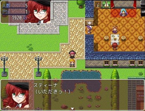 こそっとスティーナ Game Screen Shot1