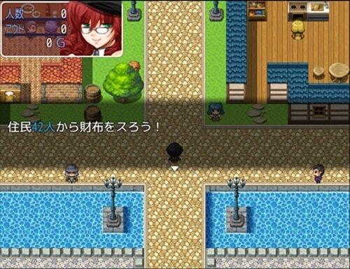 こそっとスティーナ Game Screen Shot3