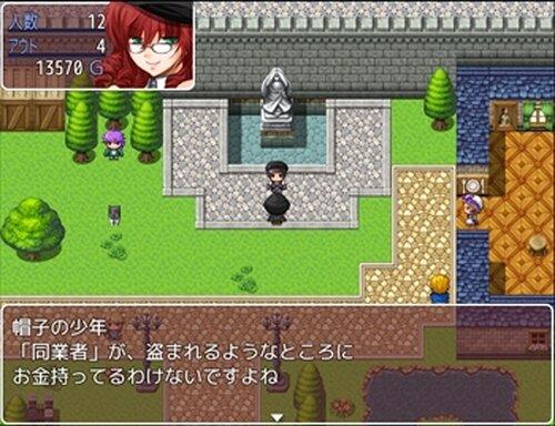 こそっとスティーナ Game Screen Shot5
