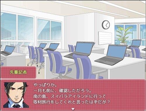 スイパラ アイランド Game Screen Shot2