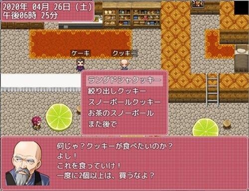 スイパラ アイランド Game Screen Shot3