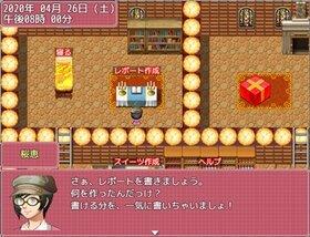 スイパラ アイランド Game Screen Shot4