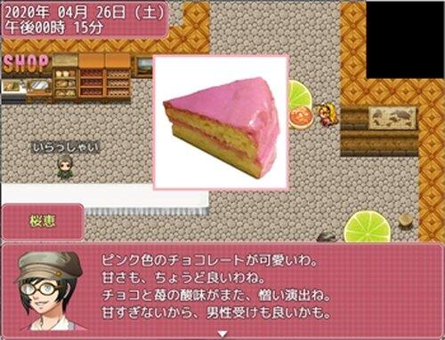 スイパラ アイランド Game Screen Shots