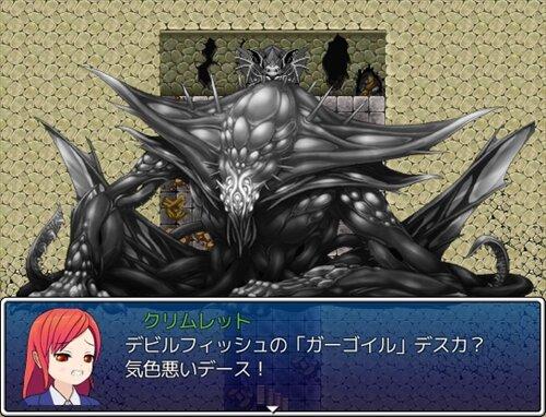 呪われた人魚姫 Game Screen Shot