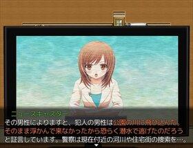 呪われた人魚姫 Game Screen Shot2