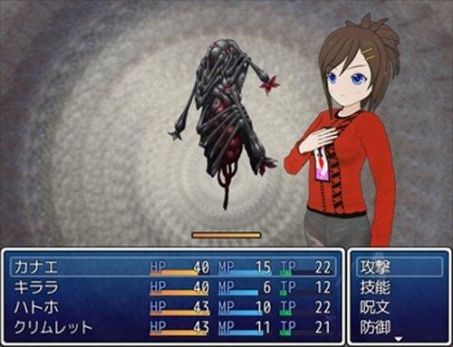 呪われた人魚姫 Game Screen Shot3