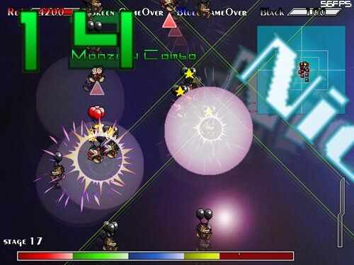 BalloonDeFight'2007 Game Screen Shot1