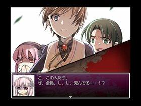 怨恨ヴィーゲンリート 最期の子守唄(前編) Game Screen Shot4