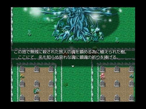 怨恨ヴィーゲンリート 最期の子守唄(前編) Game Screen Shot5