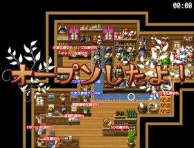 リクの雑貨屋さん Game Screen Shot2