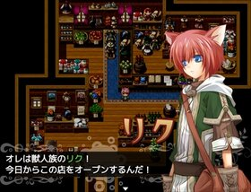 リクの雑貨屋さん Game Screen Shot3