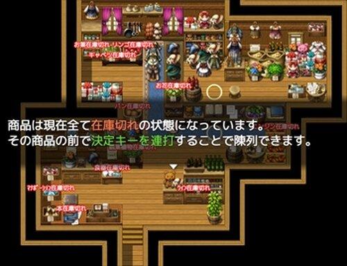 リクの雑貨屋さん Game Screen Shot4