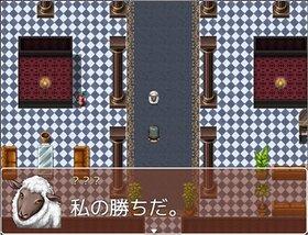 死輪お嬢様のお買い物♪ Game Screen Shot2