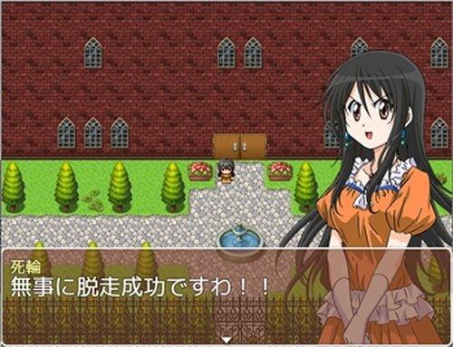 死輪お嬢様のお買い物♪ Game Screen Shot3