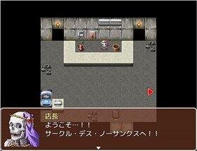 死輪お嬢様のお買い物♪ Game Screen Shot4