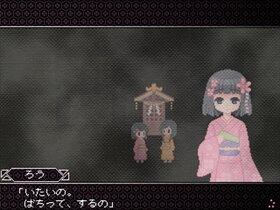 砂の上の楼閣 Game Screen Shot2