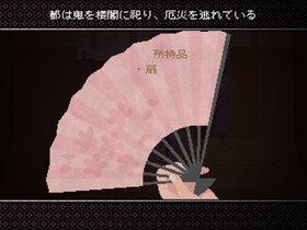 砂の上の楼閣 Game Screen Shot3