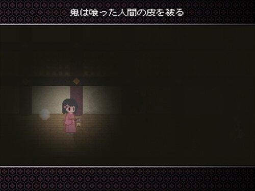 砂の上の楼閣 Game Screen Shot4