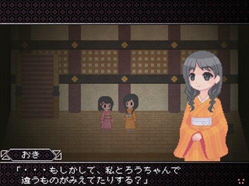 砂の上の楼閣 Game Screen Shot5