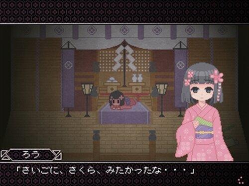 砂の上の楼閣 Game Screen Shots