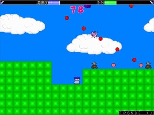 ヤシマタウン生活 Game Screen Shot2