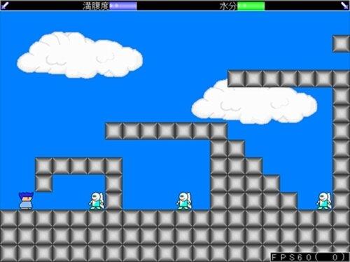 ヤシマタウン生活 Game Screen Shot3