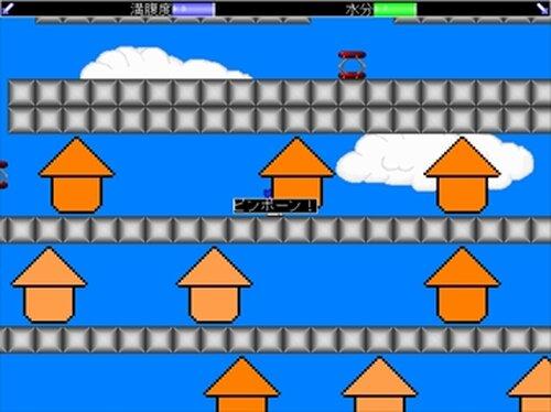 ヤシマタウン生活 Game Screen Shot5