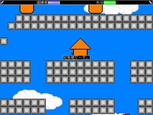ヤシマタウン生活 Game Screen Shots