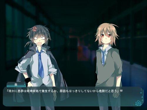 空鳩 Game Screen Shot