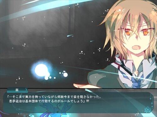 空鳩 Game Screen Shot4