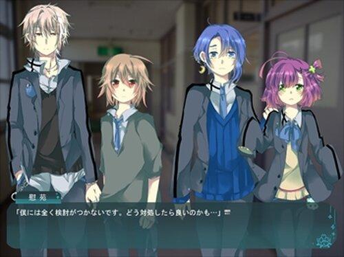 空鳩 Game Screen Shot5