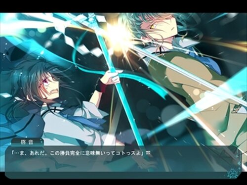 空鳩 Game Screen Shots