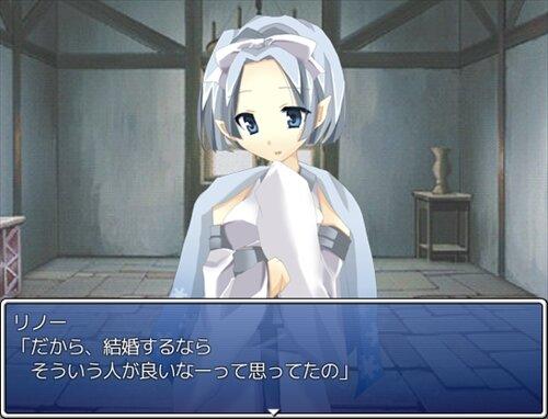 狂わしき姫君 Game Screen Shot