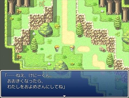 狂わしき姫君 Game Screen Shot2