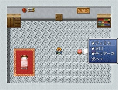 狂わしき姫君 Game Screen Shot5