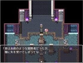 ヒロインなんて、いなかった Game Screen Shot2