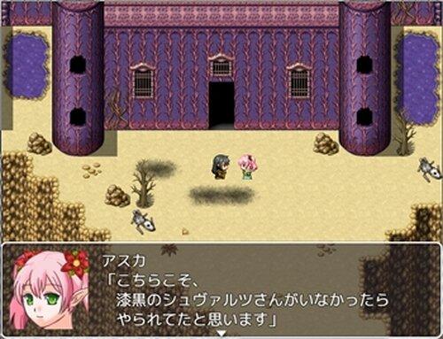 ヒロインなんて、いなかった Game Screen Shot3