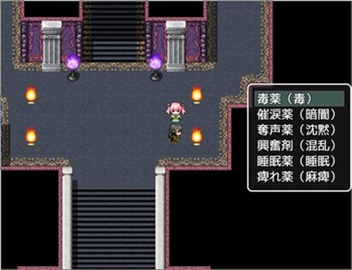 ヒロインなんて、いなかった Game Screen Shot5