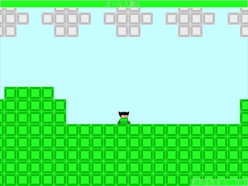ハヤーユレース Game Screen Shot