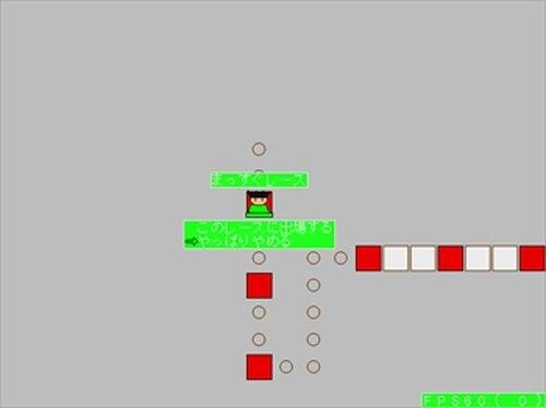 ハヤーユレース Game Screen Shot2