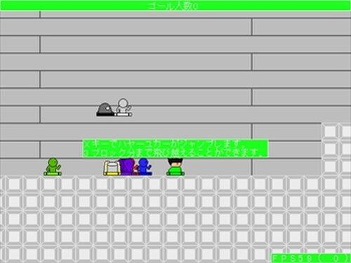 ハヤーユレース Game Screen Shot3